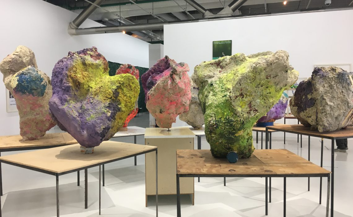 Franz West au Centre Pompidou